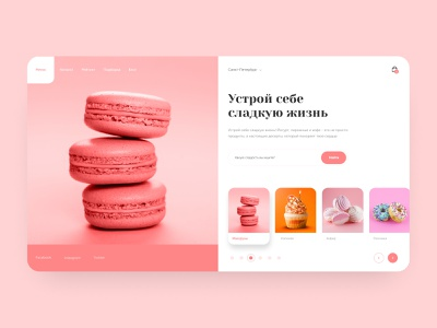 Web interface for searching sweets minimal web interface landing page design web ux ui figma