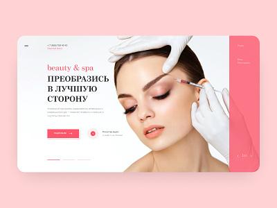 Web interface for beauty & spa spa beauty web interface beauty  spa minimal figma landing page design web ux ui