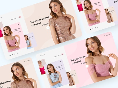 Online store of women's dresses woocommerce user interface online store shop printing house network minimal figma design ux ui