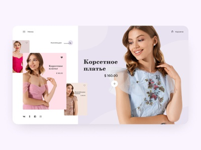 Web interface for selling women's dresses printing house shop online store user interface minimal landing page figma web design ux ui