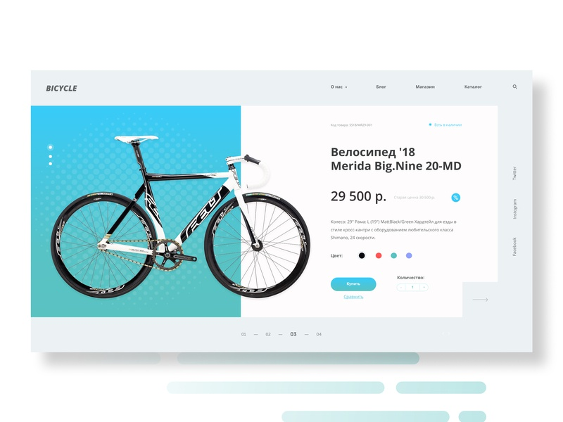 Bicycle Product Card website design shopping cart homepage website concept website shop creativity дизайн веб-сайт конструктор сайтов веб-дизайн главная страница