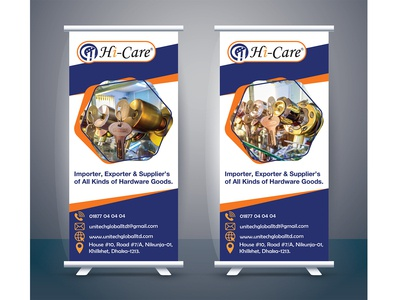 Roll up Presentation banner