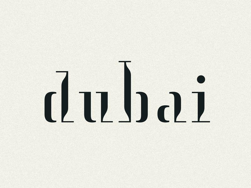 Dubai Re-brand Concept fashion luxury dubai west east city arabic typography custom lettering logotype logo