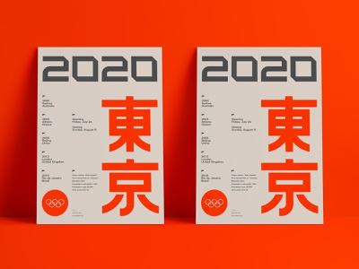 2020 Tokyo Poster print infographic retro swiss red 2020 sports poster japanese japan tokyo summer olympics