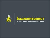 BP Cyrillic