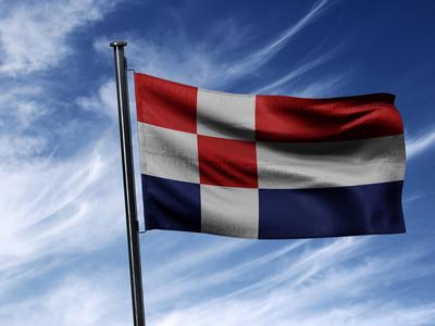 New Croatian Flag Concept