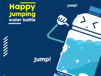 Happy Jumping Bottle
