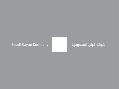 Kayan Saudi company identity logo