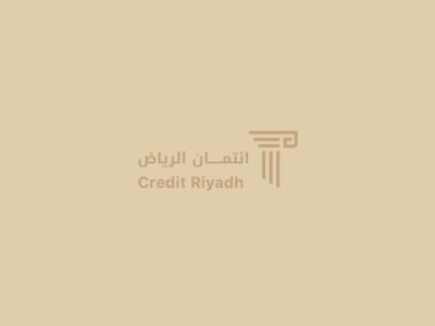 identity credited Riyadh identity logo