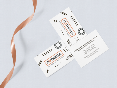 Friday Business Cards