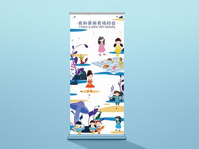 Roll up Banner design illustration