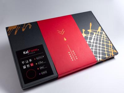 KaliFores Giftbox Design