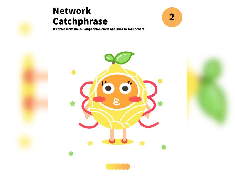 Network  Catchphrase