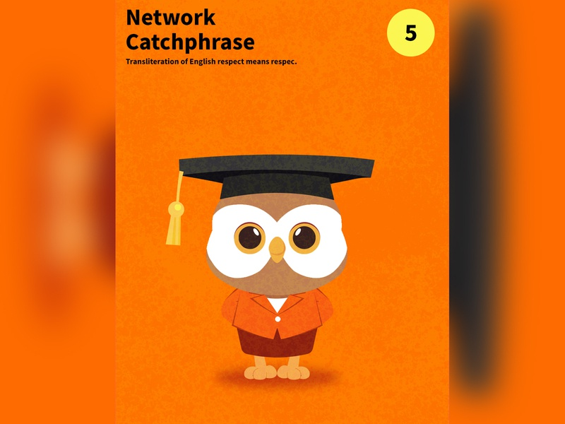 Network  Catchphrase