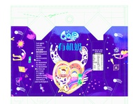 Design of QQ star organic milk packaging