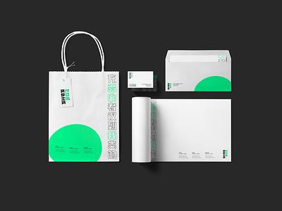 Asia Now // Branding typography flat vector design branding brand identity brand design brand