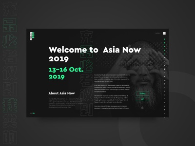 Asia Now  //  Web 1 artistic direction now asia dark mode website design webdesign illustration design