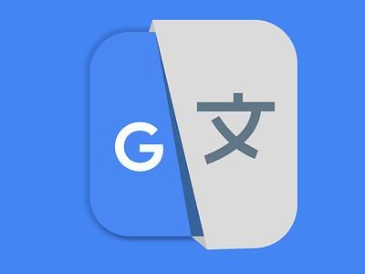 GOOGLE TRANSLATE ICON REDESIGN adobe product google googletranslate branding animation vector illustration design illustrator typography