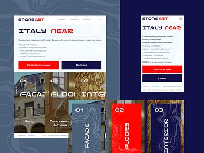 Stone art vector logo typography website ux ui prototype online store design