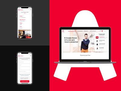 "Alfa - Bank ""HR"" alfabank bank uxdesign uidesign web website ui ux behance masa"