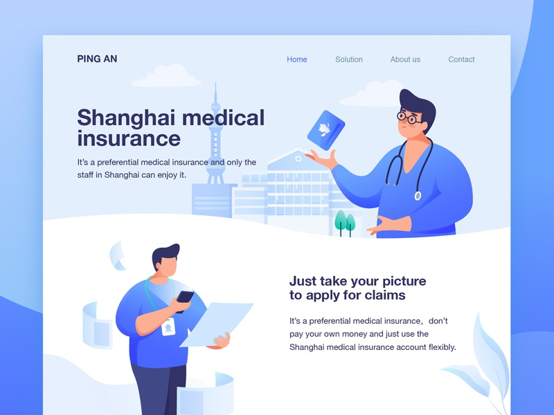 Shanghai medical insurance account exclusive health insurance product introduction medical illustration health blue take a picture run doctor birthday hospital insurance hospitalization shanghai