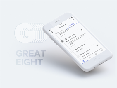 Great Eight mobile app agenda conference mobile schedule ios app