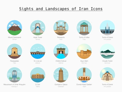 Sights and Landscapes of Iran design sight flat vector icon landscape iran