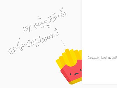 Unsubscribe Email ux ui design illustration