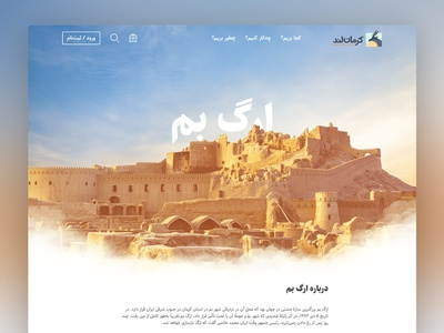 Attractions of Kerman - Arg e Bam landing web landscape iran design