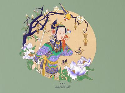 JIANG JIANG CAI-123 chinese peking opera china chinese culture chinese opera faces traditional opera theatrical mask illustration