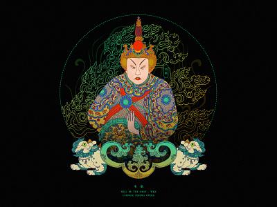 JIANG JIANG CAI-124 中国 chinese culture 中国戏曲面孔 chinese opera faces chinese peking opera theatrical mask traditional opera illustration