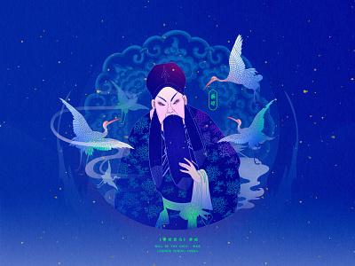 JIANG JIANG CAI-125 中国 中国戏曲面孔 chinese peking opera china chinese culture chinese opera faces theatrical mask traditional opera illustration