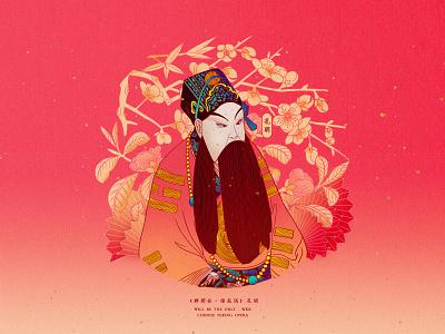 JIANG JIANG CAI-126 中国戏曲面孔 中国 china chinese peking opera chinese opera faces chinese culture traditional opera theatrical mask illustration