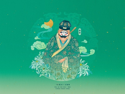 Chinese Peking Opera-127 中国戏曲面孔 中国 china chinese peking opera chinese culture chinese opera faces theatrical mask traditional opera illustration design