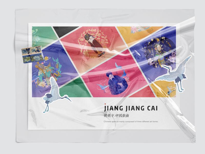 JIANG JIANG CAI-130 中国戏曲面孔 中国 chinese peking opera china chinese culture traditional opera chinese opera faces theatrical mask illustration