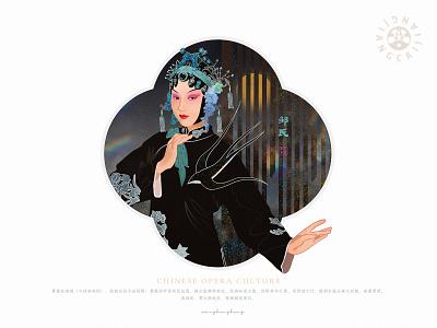 JIANG JIANG CAI-135 china 中国 中国戏曲面孔 chinese culture chinese peking opera traditional opera chinese opera faces illustration
