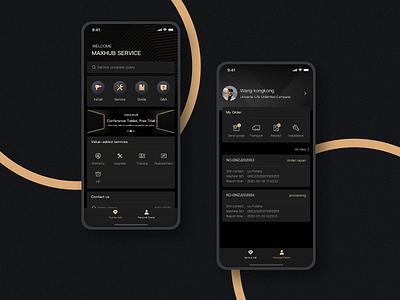 Service Center mobile design product darkmode