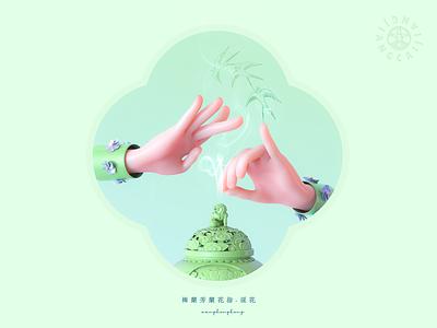 Orchid Finger-140 手势 戏曲 梅兰芳 中国风 兰花指 中国戏曲 京剧 chinese culture traditional opera chinese peking opera gesture hand