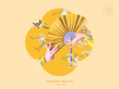 Orchid Finger-141 京剧 兰花指 中国风 梅兰芳 中国戏曲 戏曲 手势 chinese culture traditional opera chinese peking opera gesture hand