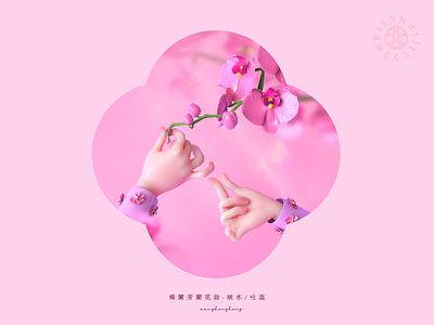 Orchid Finger-143 京剧 兰花指 梅兰芳 中国风 中国戏曲 戏曲手势 戏曲 chinese culture traditional opera chinese peking opera gesture hand