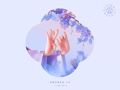 Orchid Finger-146 hand gesture chinese peking opera traditional opera chinese culture 戏曲 戏曲手势 中国戏曲 中国风 梅兰芳 兰花指 京剧
