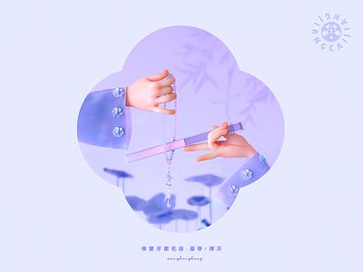 Orchid Finger-147 京剧 兰花指 梅兰芳 中国风 中国戏曲 戏曲手势 戏曲 chinese culture traditional opera chinese peking opera gesture hand