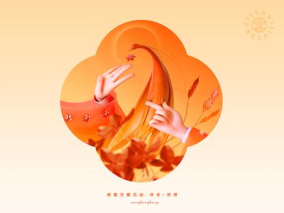 Orchid Finger-150 3d hand gesture chinese peking opera traditional opera chinese culture 中国传统 传统文化 戏曲手势 手势 手式 手 戏曲 中国戏曲 中国风 梅兰芳 兰花指 京剧