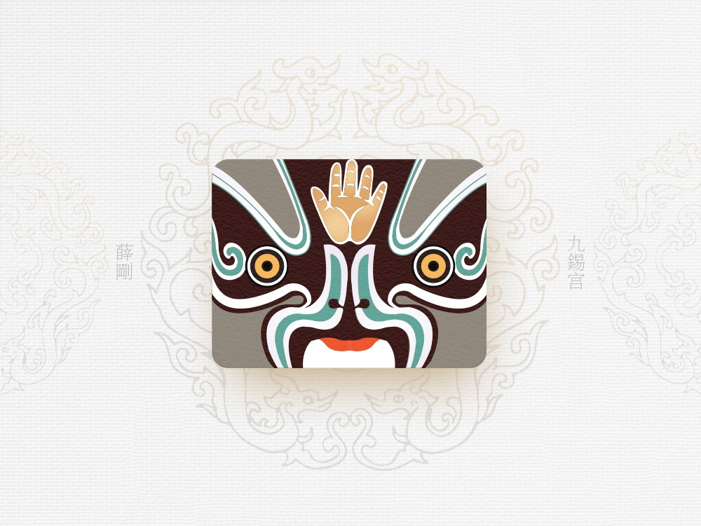 Chinese Opera Faces-11 illustration traditional opera chinese opera faces theatrical mask chinese culture china