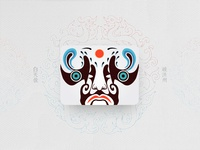 Chinese Opera Faces-12
