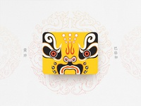 Chinese Opera Faces-13