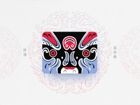 Chinese Opera Faces-17