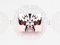 Chinese Opera Faces-21