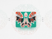 Chinese Opera Faces-23