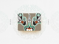 Chinese Opera Faces-24